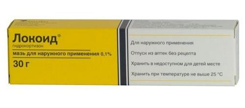 Локоид упаковка