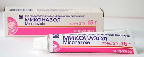 миконазол