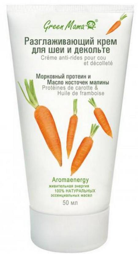 крем для шеи и декольте Морковный протеин и масло косточек малины