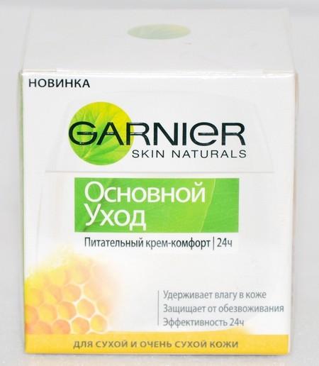 Крем для лица Garnier Основной уход питательный
