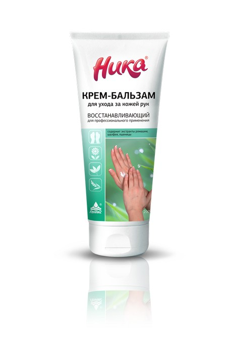 крем для рук для медперсонала