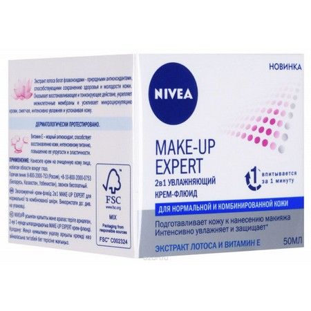 Nivea Make-Up Expert 2 в 1