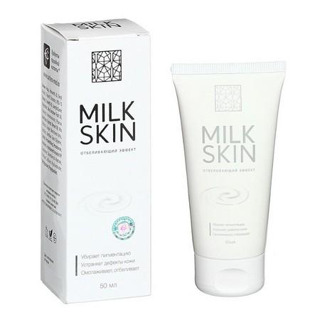 Milk Skin